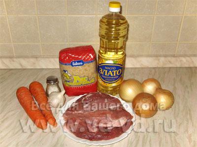 фото рецепт плов узбекский