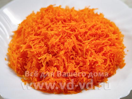 морковь натёртая на мелкой тёрке