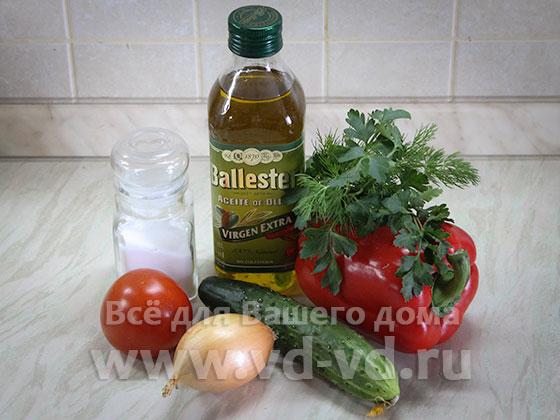 ингредиенты для салата с болгарским перцем