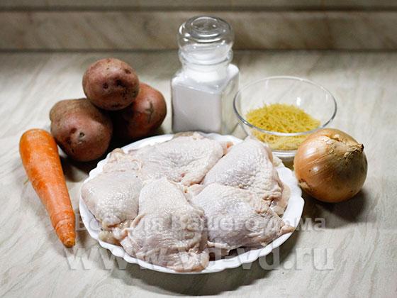 ингредиенты для куриного супа в мультиварке
