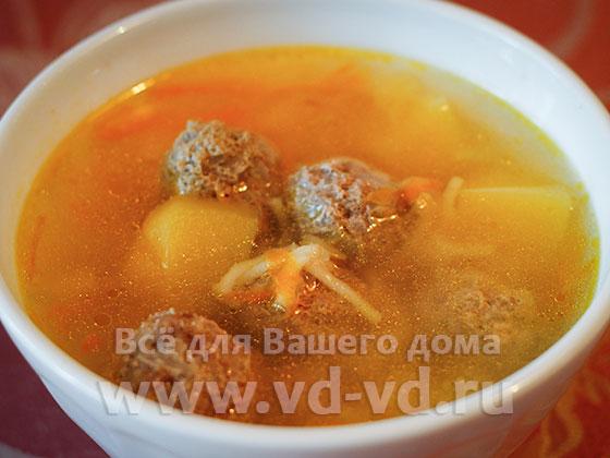 рецепт супа для мультиварки arc