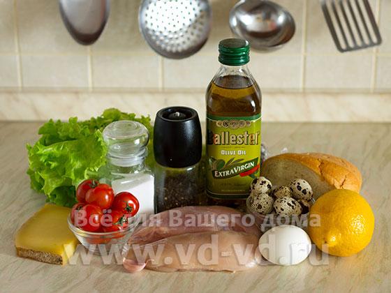 Ингредиенты для салата Цезарь с курицей