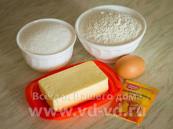 ингредиенты песочного теста с фото