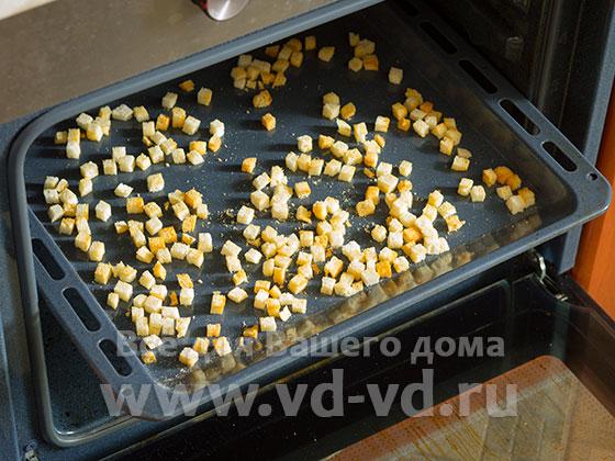 Сухари в духовке готовы