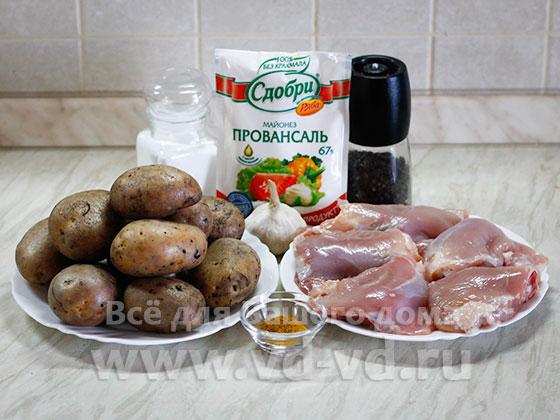 ингредиенты для курицы с картошкой в мультиварке
